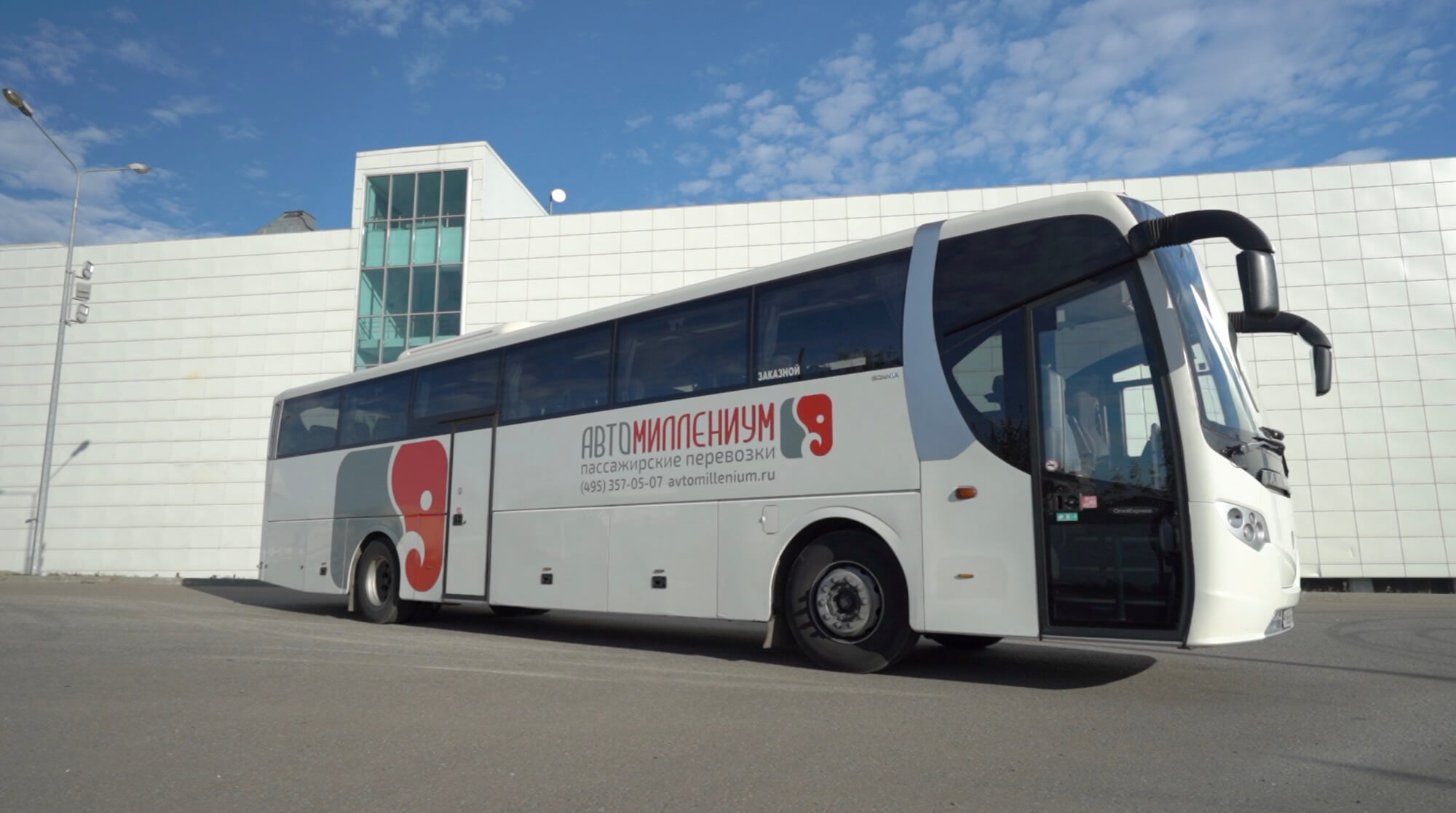 автобус Scania OmniExpress (865, 866) 49+1 (с кофеваркой)