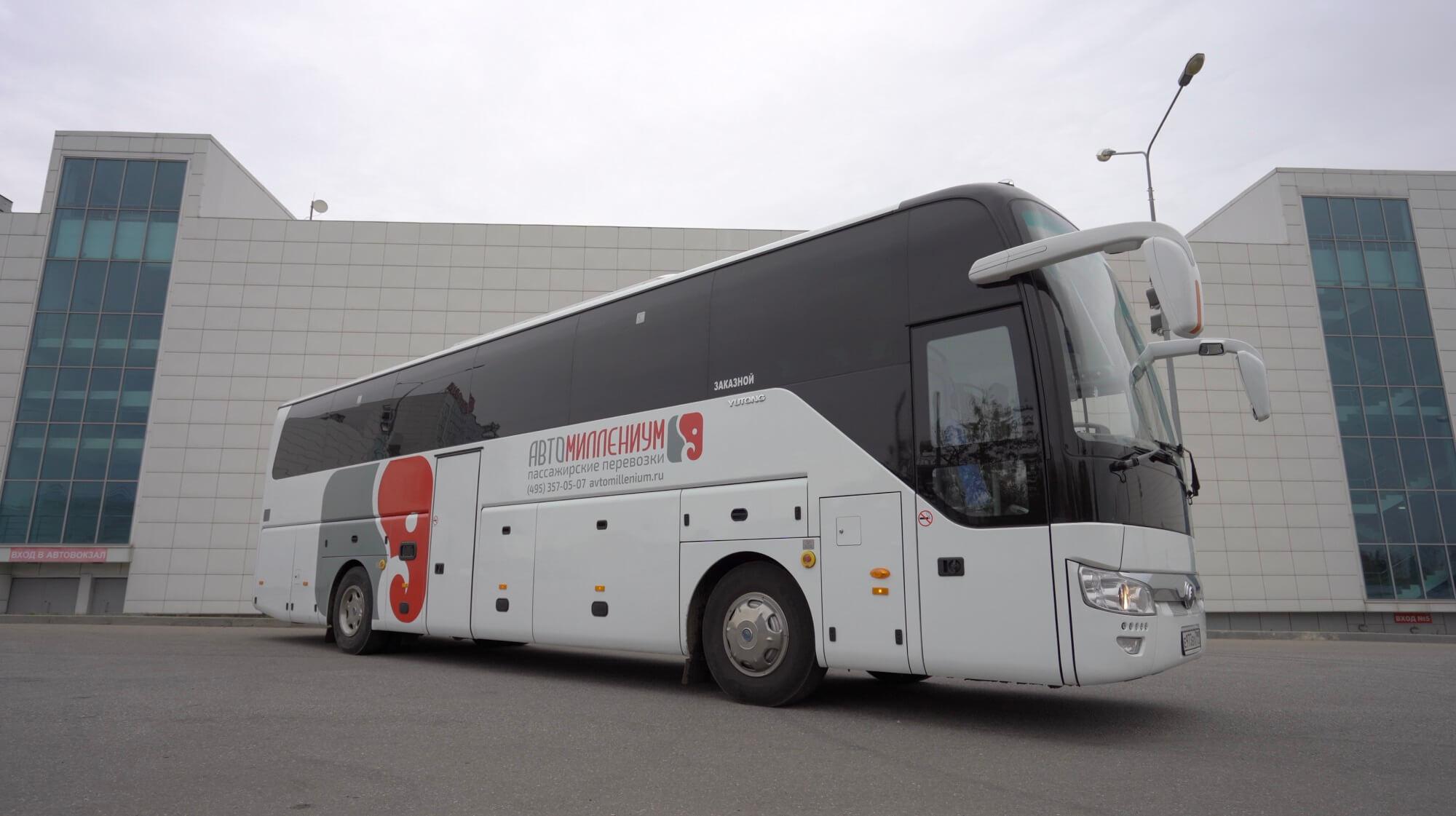 Yutong 6122Н9 2017 года 51+1 (с кулером) - аренда автобуса в Москве.